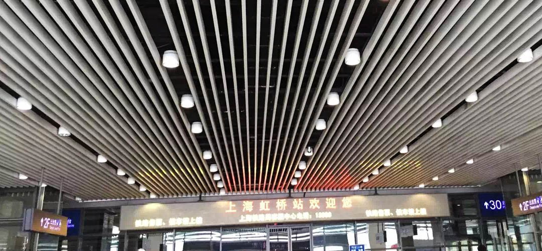 Aluminum Baffle Ceiling Aluminum Baffle Ceiling