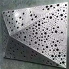 Architectural Aluminium Perforated Facade Panel for Buildings With CE SGS