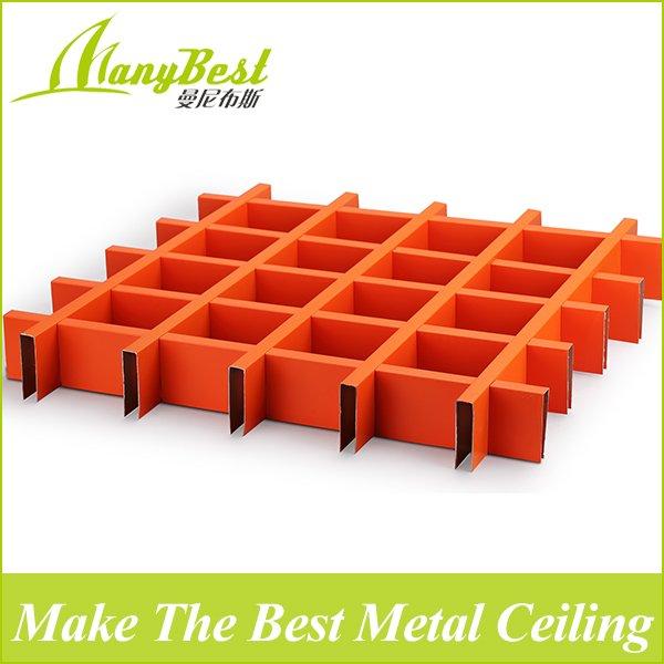 aluminum grid ceiling1.jpg